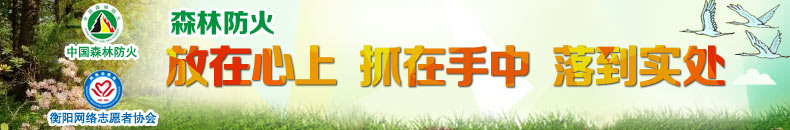 湖南军粮http://bbs.e0734.com/data/attachment/common/cf/103300rv783kicl3lvjiii.jpghttp://bbs.e0734.com/data/attachment/common/cf/150722uwsu6t6uubd0fpvn.jpg