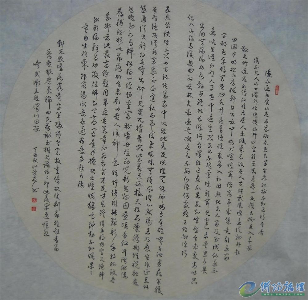 DSCN0077_万能看图王.jpg