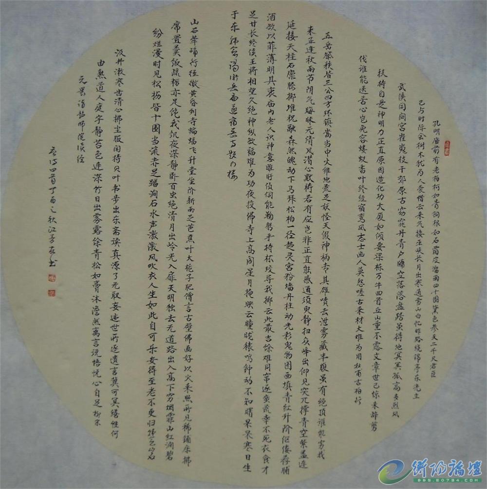 DSCN0081_万能看图王.jpg