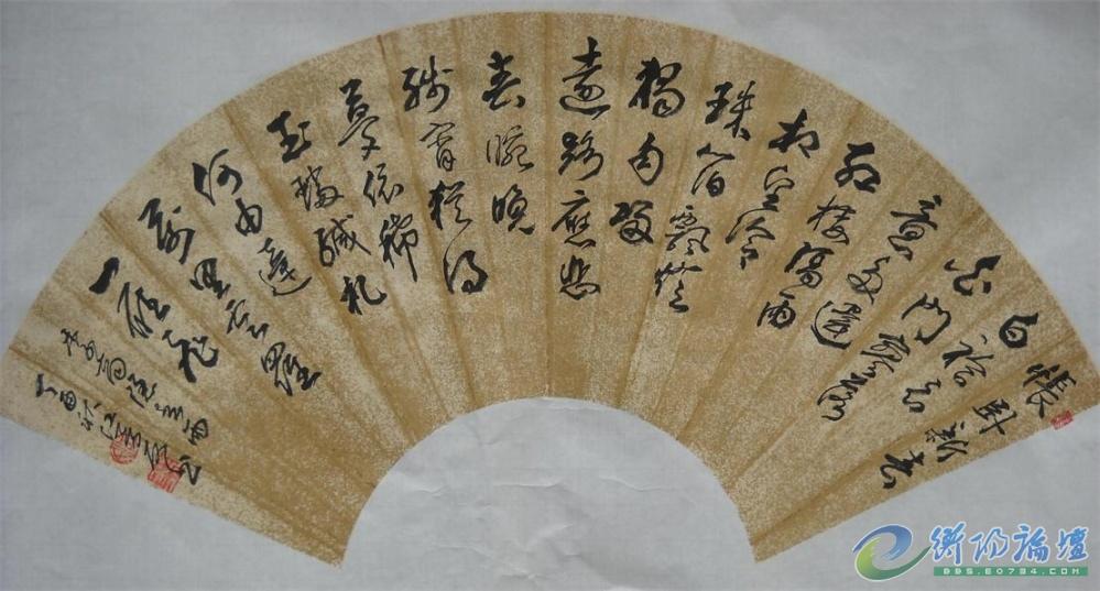 DSCN0087_万能看图王.jpg