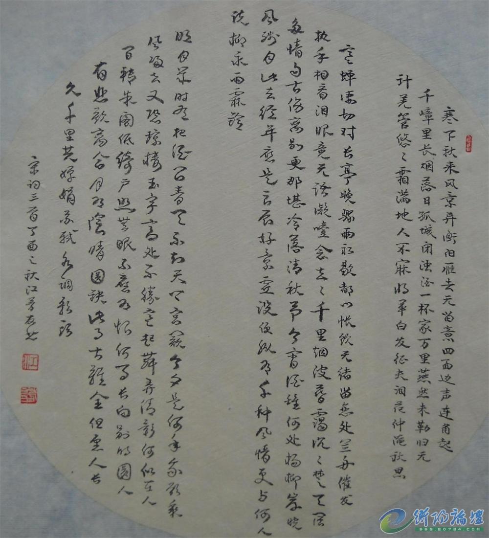 DSCN0092_万能看图王.jpg