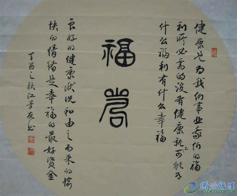 DSCN0093_万能看图王.jpg