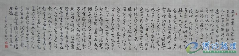 DSCN0095_万能看图王.jpg
