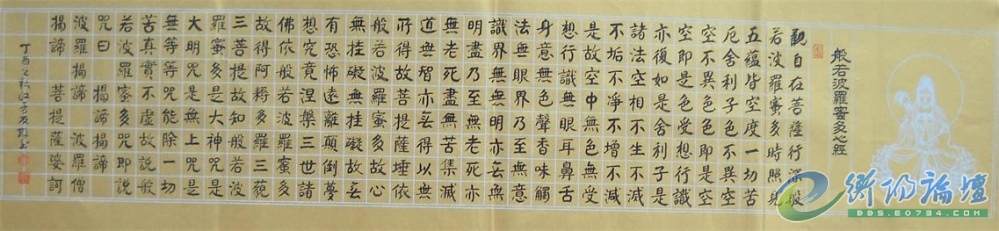 DSCN0097_万能看图王.jpg
