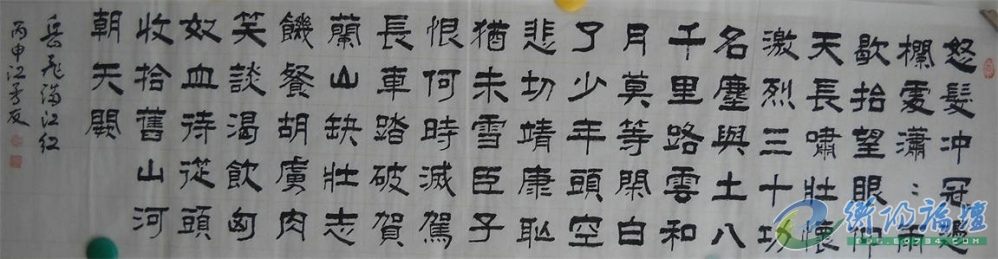 DSCN0105_万能看图王.jpg