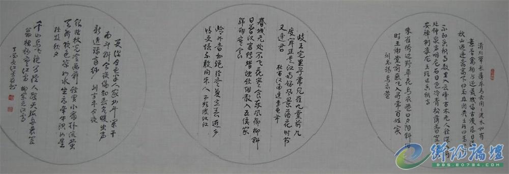 DSCN0113_万能看图王.jpg
