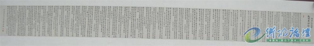 DSCN0115_万能看图王.jpg