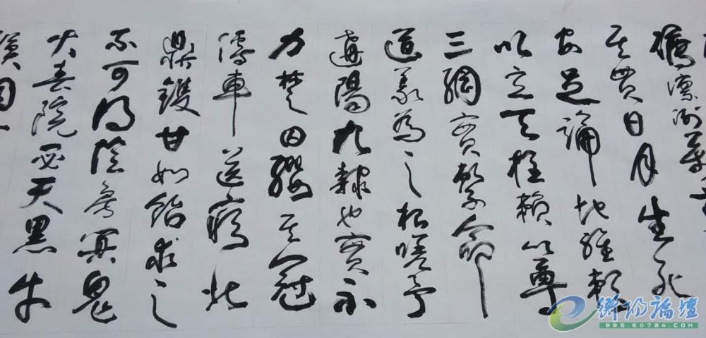 3webwxgetmsgimg_万能看图王.jpg