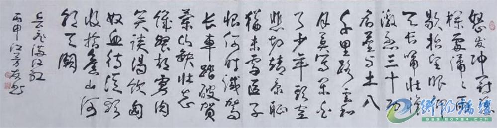 7webwxgetmsgimg_万能看图王.jpg