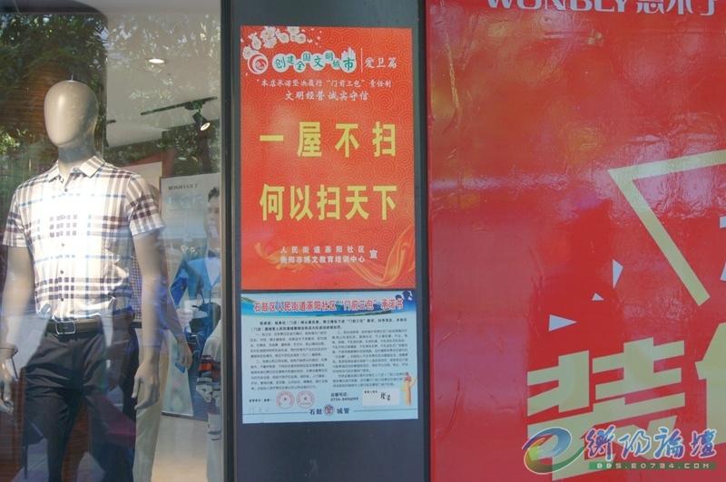 中元节12.jpg