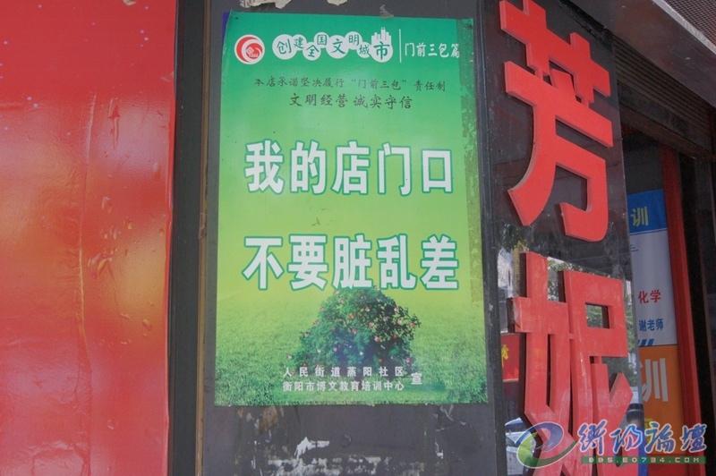 中元节13.jpg