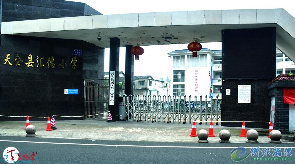 泸定县与康定县25.jpg