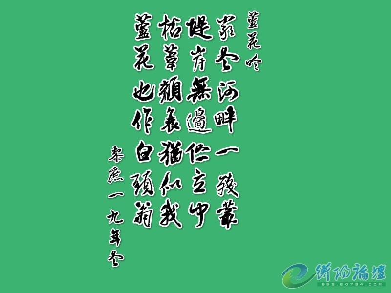 mp41407512_1447320612823_11_meitu_4.jpg
