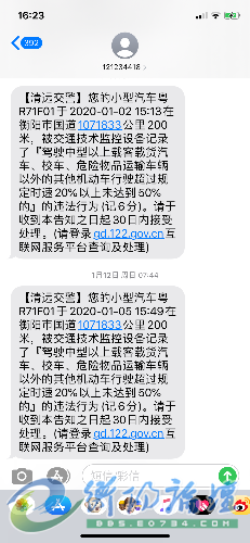 5CDD962B-0C75-4E63-B788-A72CC585CE90.png