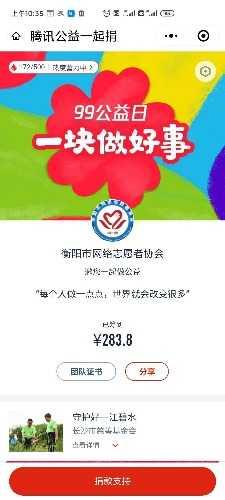 mmexport1599643334123.jpg