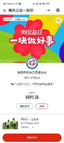 Screenshot_2020-09-07-23-38-36-204_com.tencent.mm.jpg