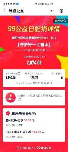Screenshot_2020-09-08-14-30-34-307_com.tencent.mm.jpg