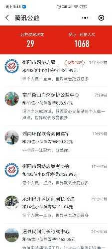 Screenshot_2020-09-09-23-48-52-186_com.tencent.mm.jpg