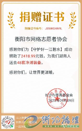 mmexport1599655929483.png
