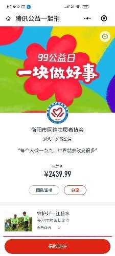 Screenshot_2020-09-10-08-12-31-881_com.tencent.mm.jpg